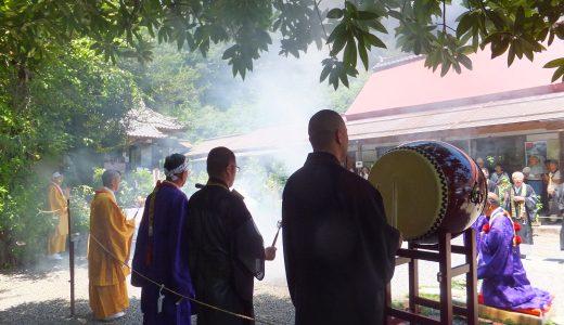 三光寺、アジサイの山寺を訪問する。