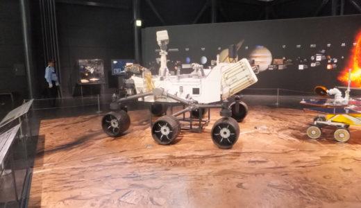 かかみがはら航空宇宙科学博物館を訪問する(2)。