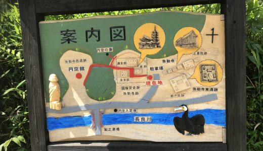 関市の円空館を訪れる。